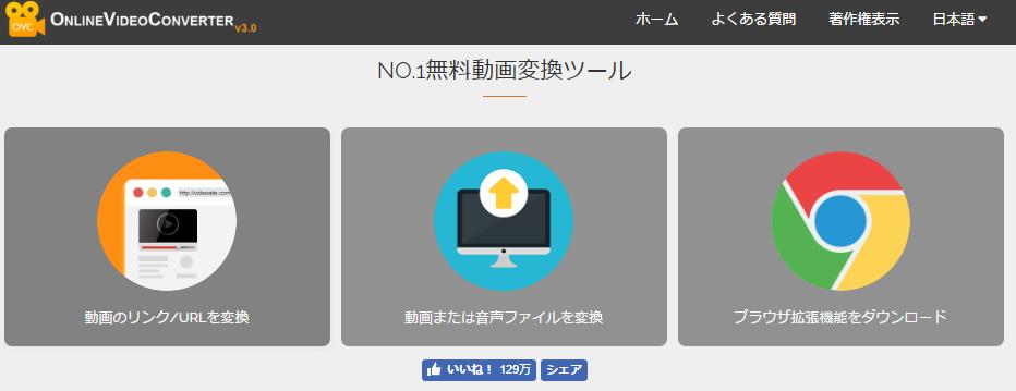 f:id:naito_3:20170519164730p:plain