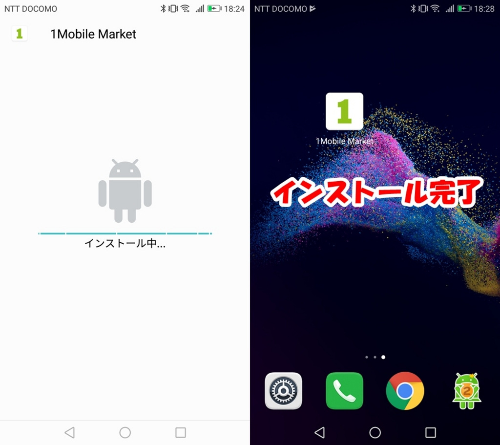 f:id:naito_3:20170519183033j:plain