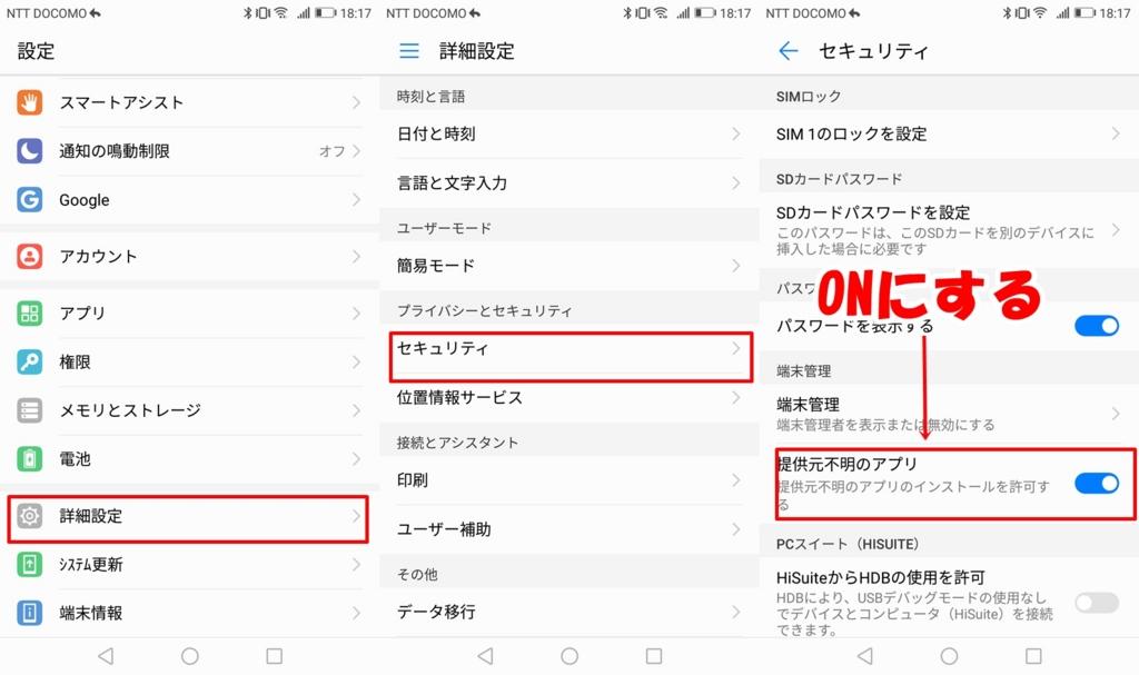 f:id:naito_3:20170519183050j:plain