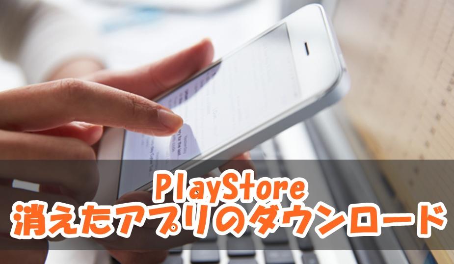 f:id:naito_3:20170519184530j:plain