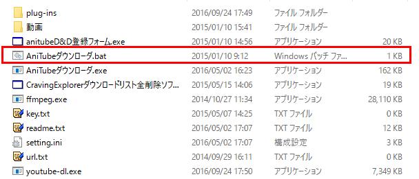 f:id:naito_3:20170520171225p:plain