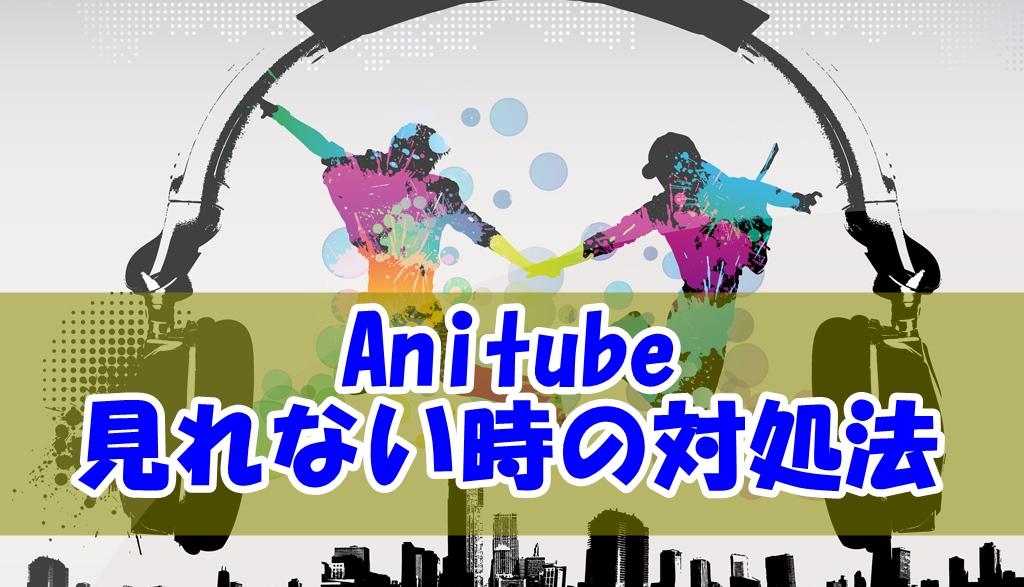 f:id:naito_3:20170522182751j:plain