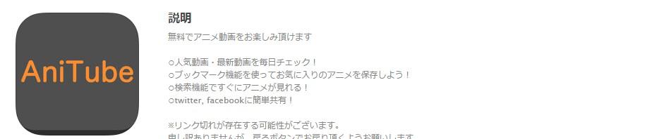 f:id:naito_3:20170522202200j:plain