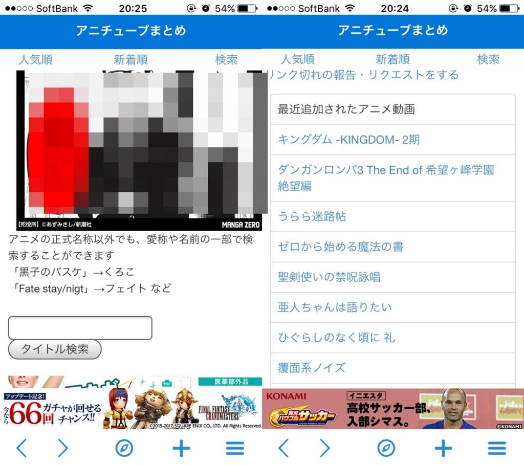 f:id:naito_3:20170522202636j:plain