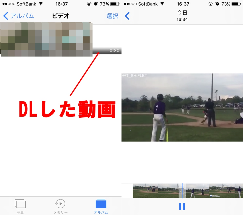 f:id:naito_3:20170525173246j:plain