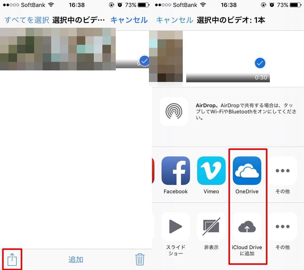 f:id:naito_3:20170525173603j:plain