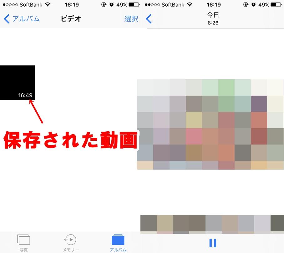 f:id:naito_3:20170526164316j:plain