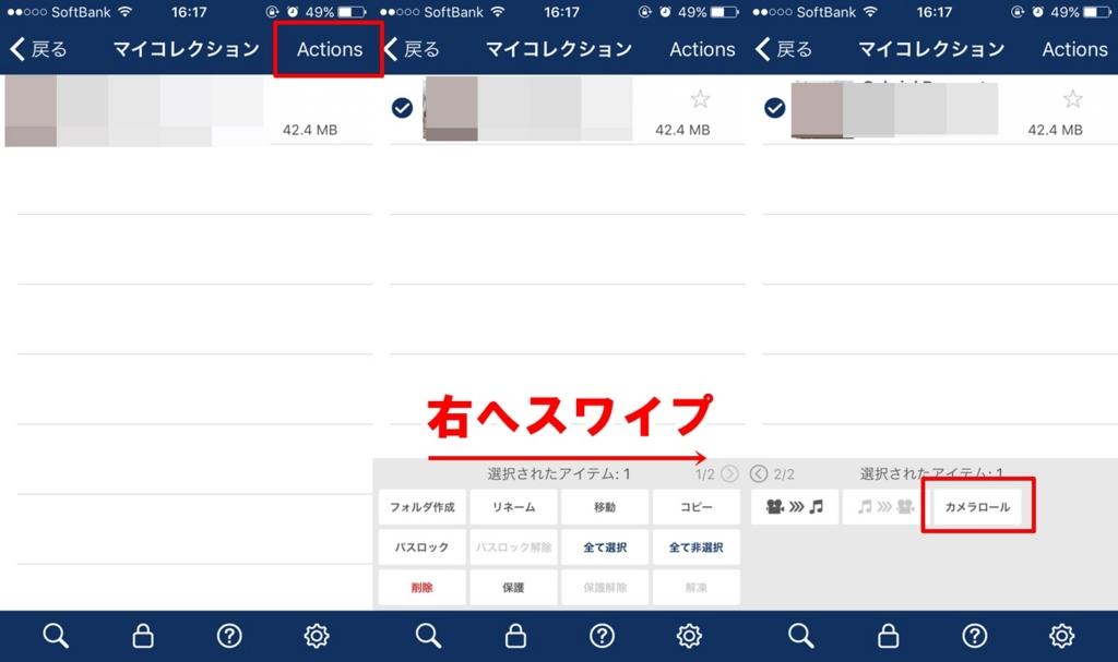 f:id:naito_3:20170526164602j:plain