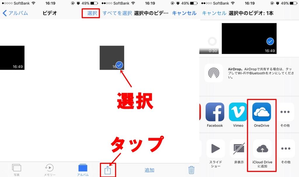 f:id:naito_3:20170526164741j:plain
