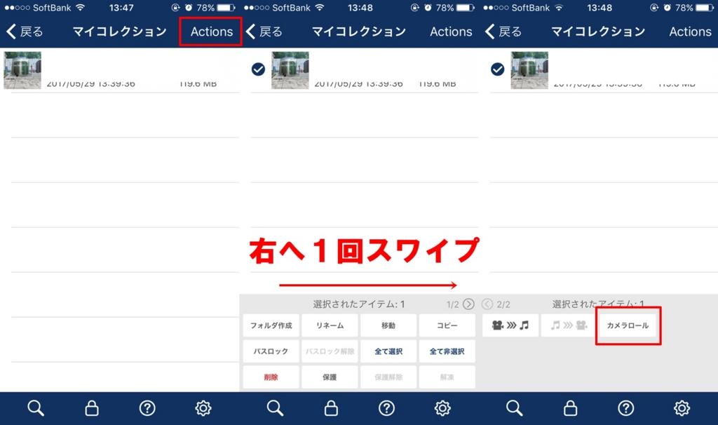 f:id:naito_3:20170529143021j:plain