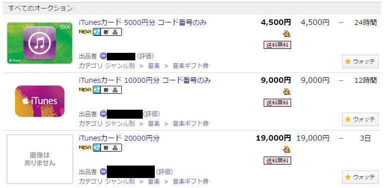 f:id:naito_3:20170601153834j:plain