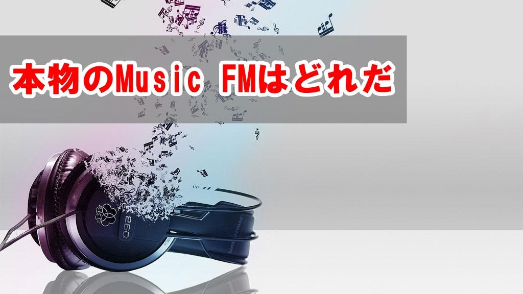 f:id:naito_3:20170602112215j:plain