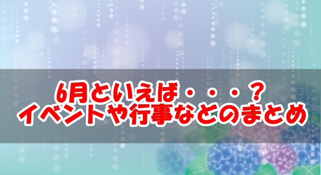f:id:naito_3:20170616123758j:plain