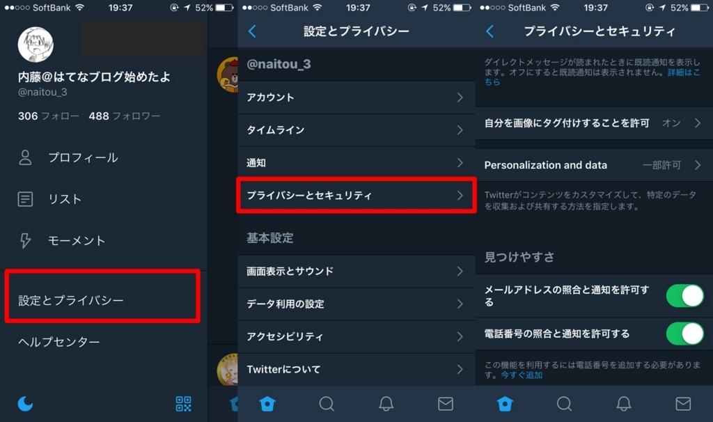 f:id:naito_3:20170623205220j:plain