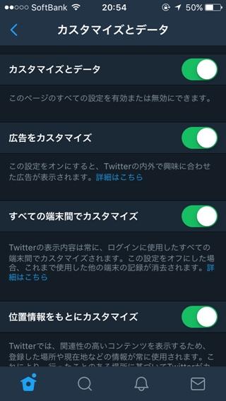 f:id:naito_3:20170623205451j:plain