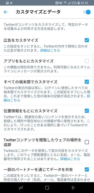 f:id:naito_3:20170623210621j:plain