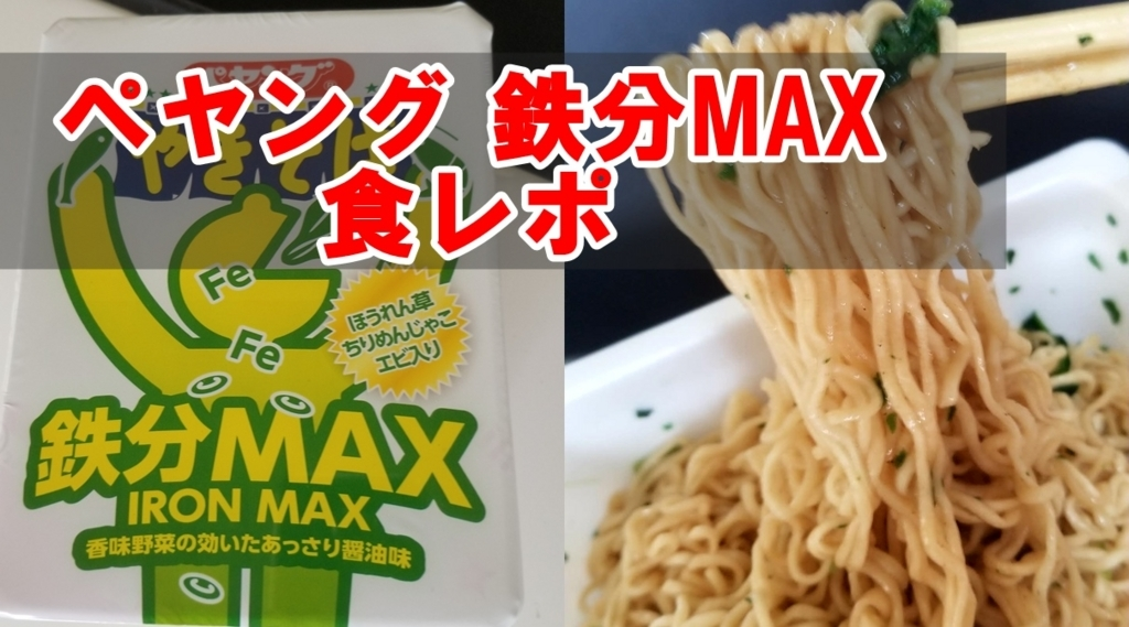 f:id:naito_3:20170705135040j:plain