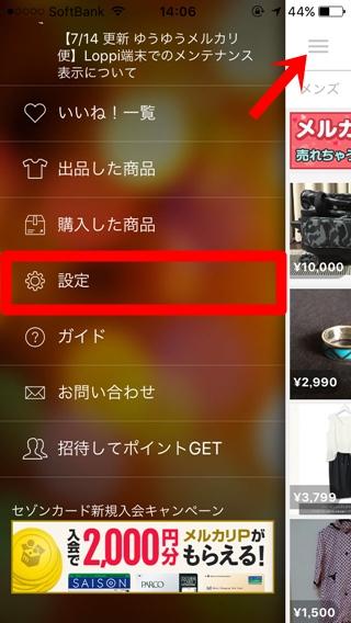 f:id:naito_3:20170717141407j:plain
