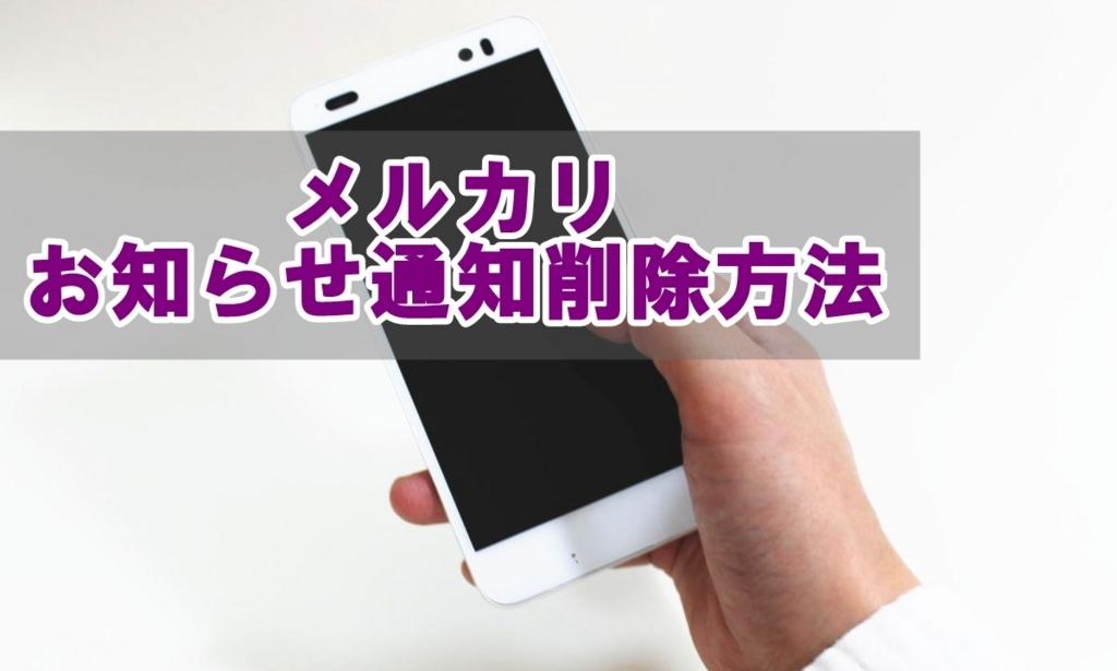 f:id:naito_3:20170717142216j:plain