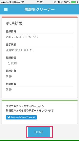 f:id:naito_3:20170719132313j:plain