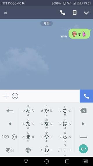 f:id:naito_3:20170720160252j:plain