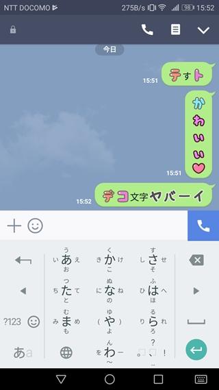 f:id:naito_3:20170720160403j:plain
