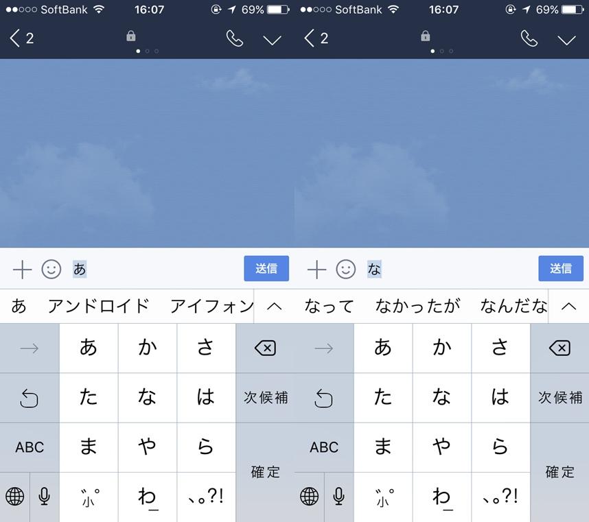 f:id:naito_3:20170720161314j:plain