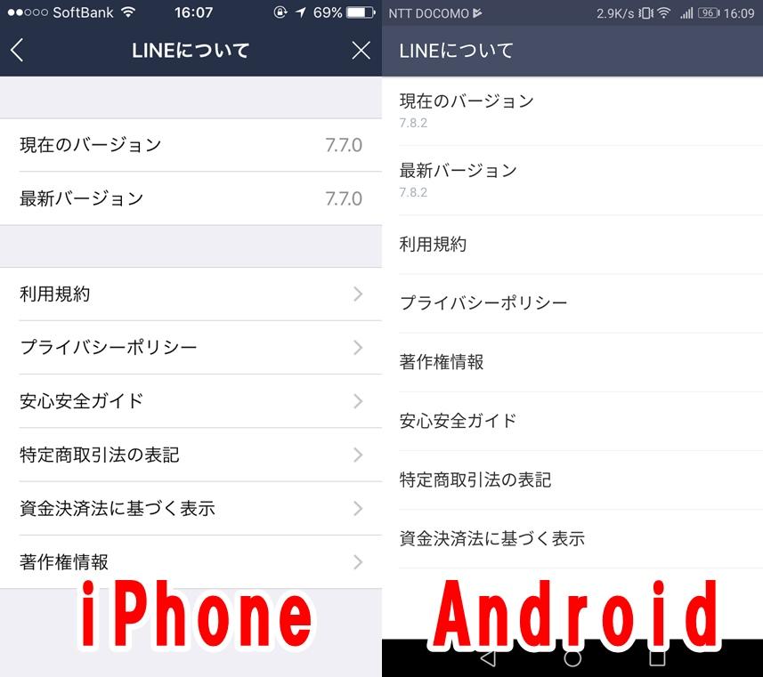 f:id:naito_3:20170720161540j:plain