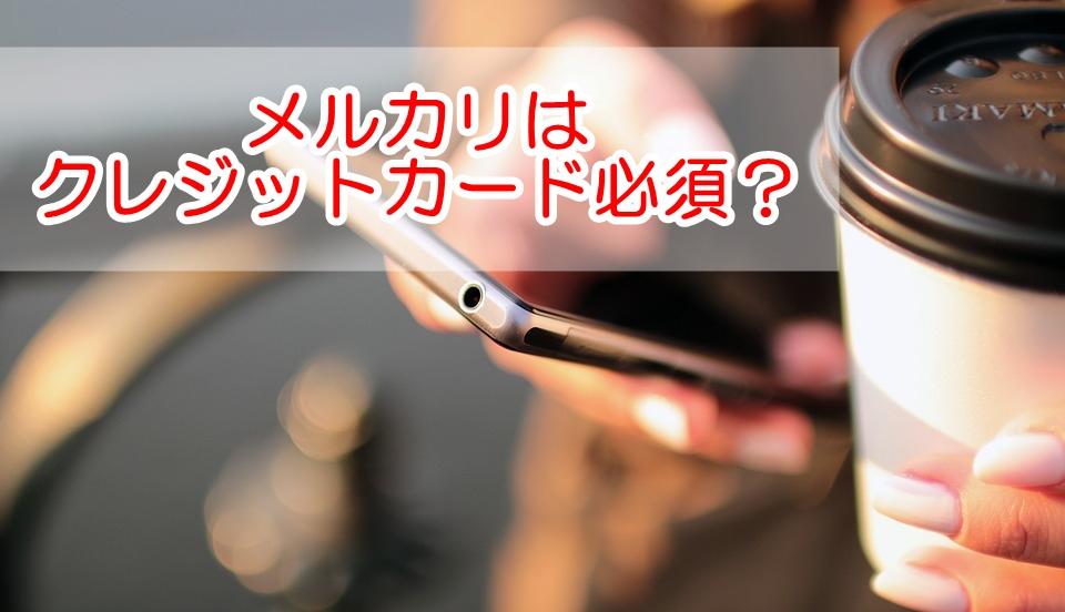 f:id:naito_3:20170723160817j:plain
