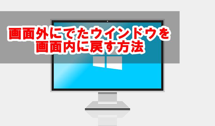 f:id:naito_3:20170727164637p:plain