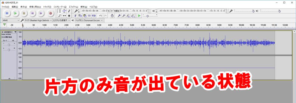 f:id:naito_3:20170727222500p:plain