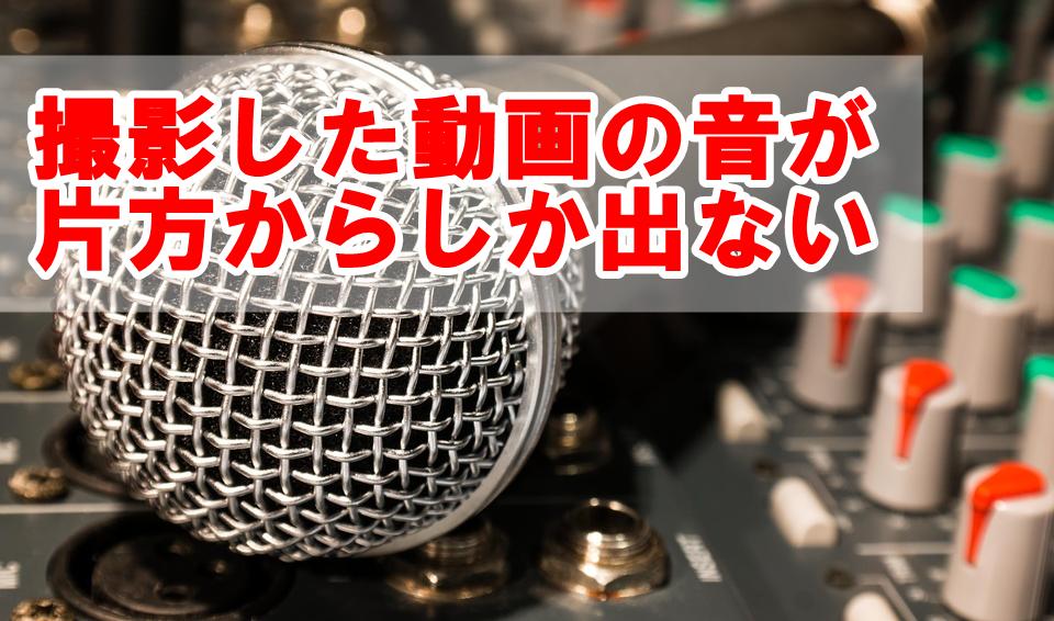 f:id:naito_3:20170727223449p:plain