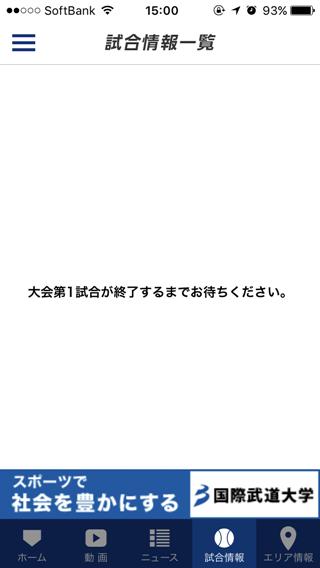 f:id:naito_3:20170807150909p:plain