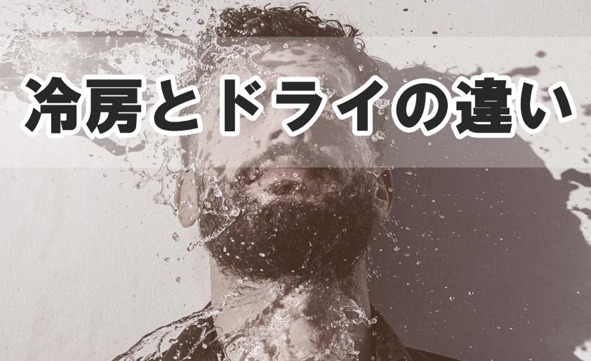 f:id:naito_3:20170809113843j:plain
