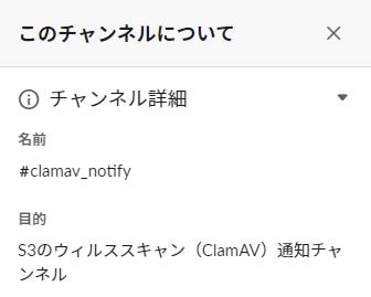 f:id:naito_man:20190925173558p:plain