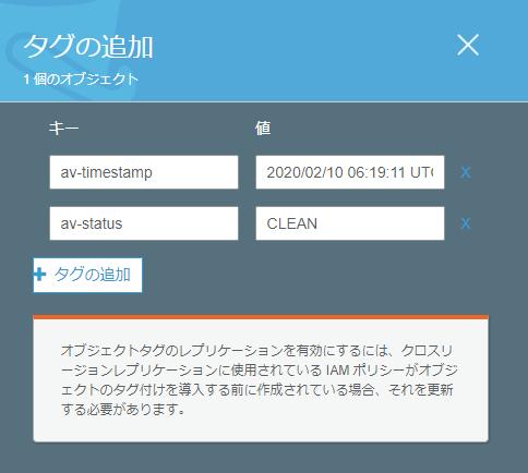 f:id:naito_man:20200210152308p:plain