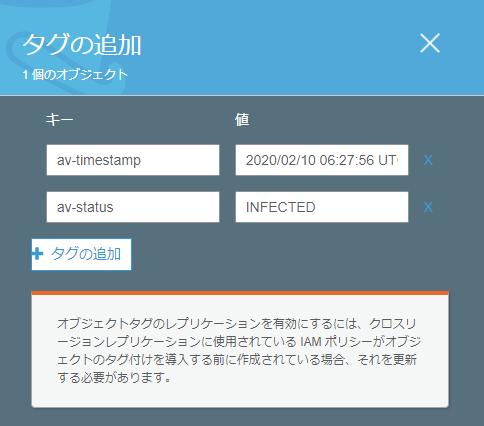 f:id:naito_man:20200210152919p:plain