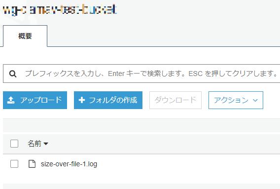 f:id:naito_man:20200210171500p:plain