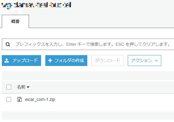 f:id:naito_man:20200210171614p:plain