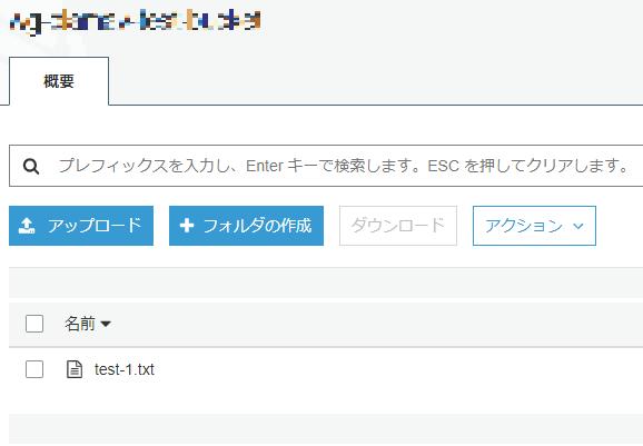 f:id:naito_man:20200210171654p:plain