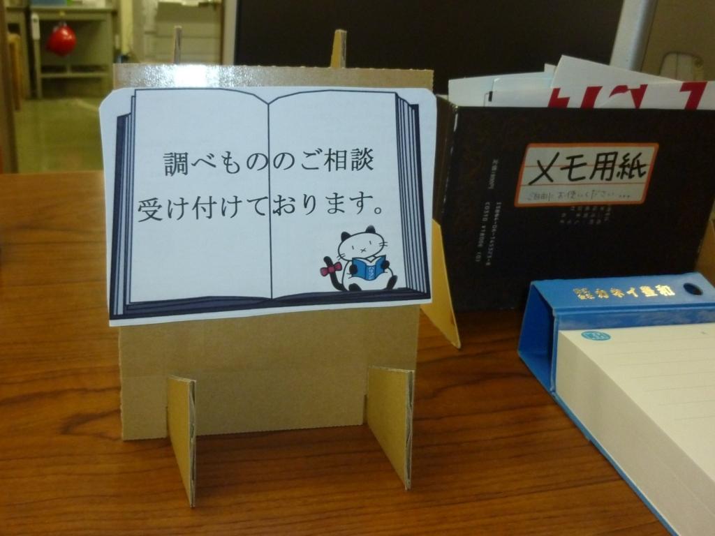 f:id:naitoblog:20170915172029j:plain