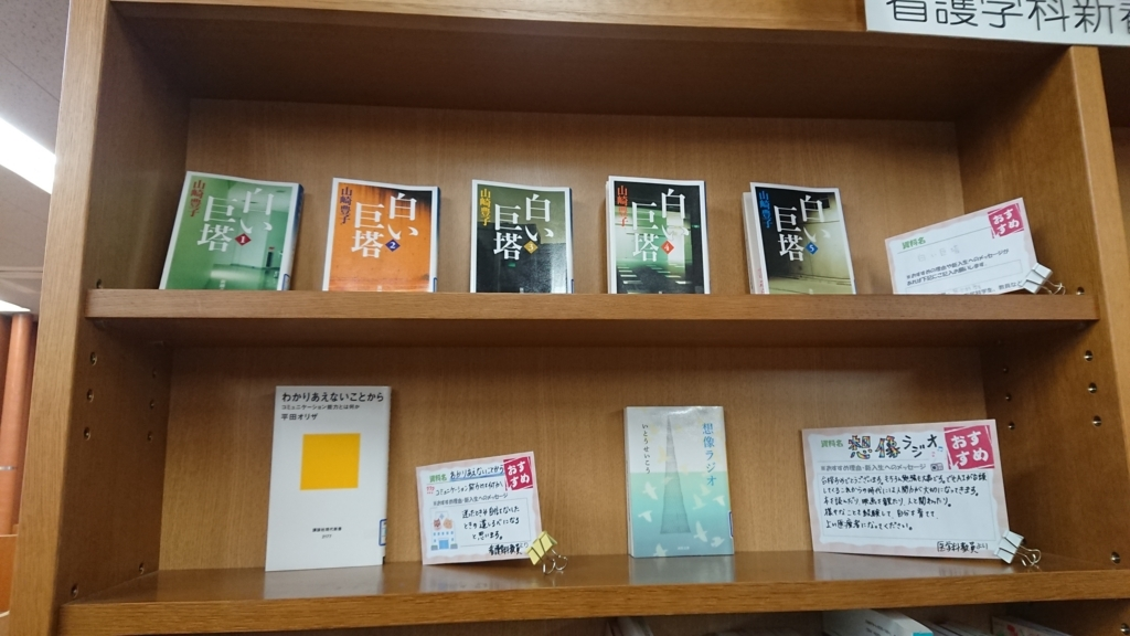 f:id:naitoblog:20180406090058j:plain