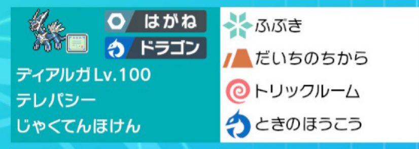 f:id:naitocrobat:20210503100423j:plain