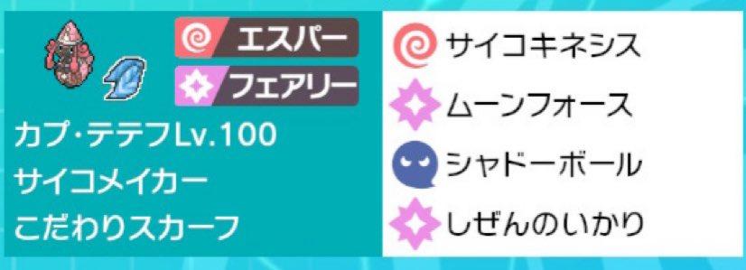 f:id:naitocrobat:20210503100442j:plain