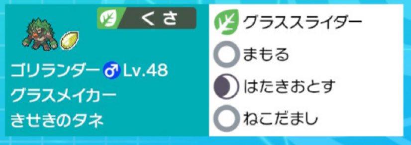 f:id:naitocrobat:20210503100548j:plain