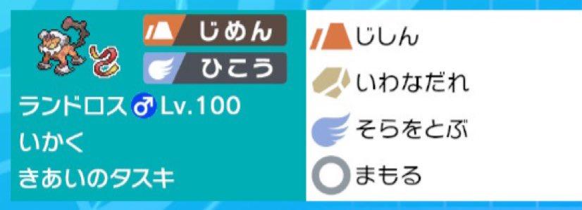 f:id:naitocrobat:20210503100627j:plain