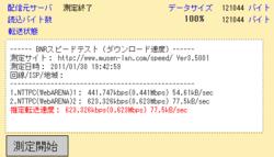 20110130195602