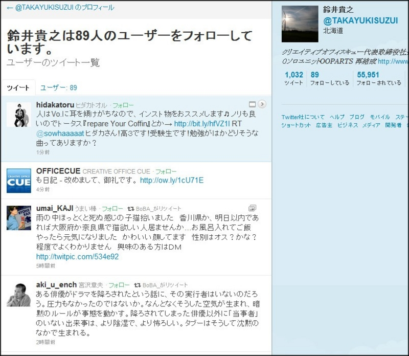 f:id:naitwo2:20110528015213j:image:w600