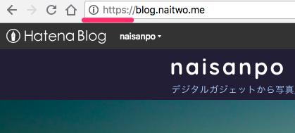 f:id:naitwo2:20180711224646p:plain