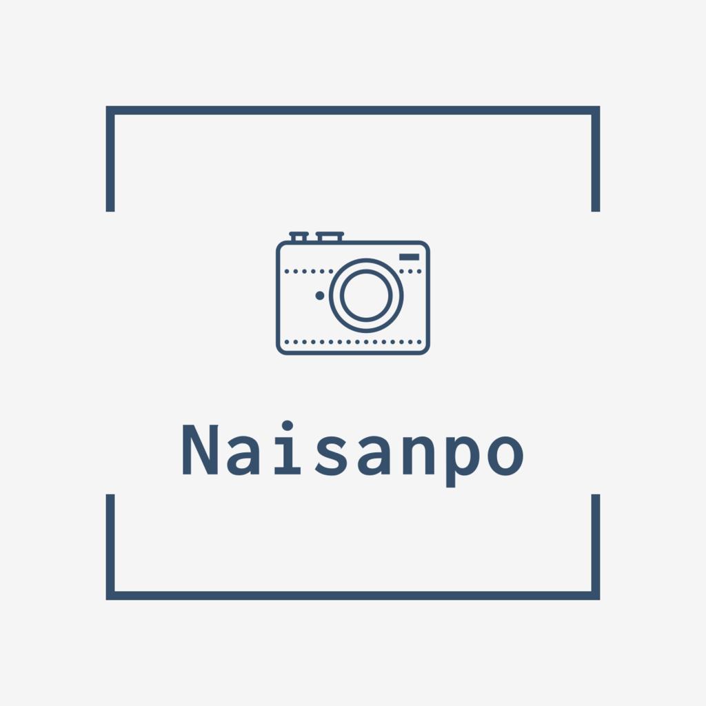 f:id:naitwo2:20180902210625p:plain
